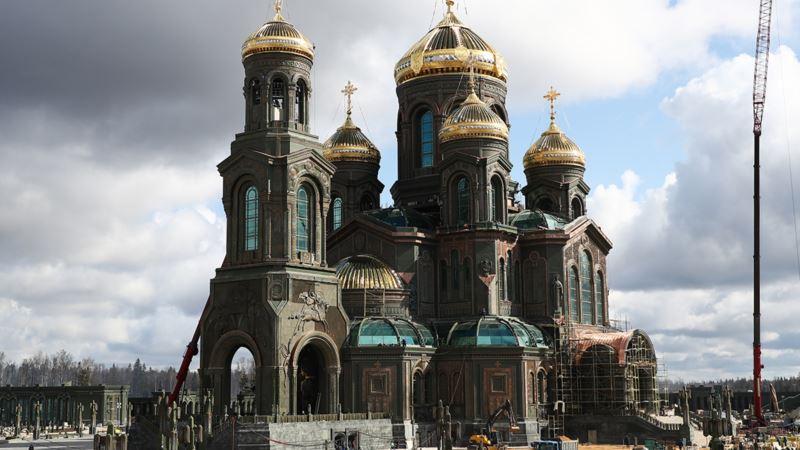 Храм Минобороны России освятили без мозаики с Путиным на тему аннексии Крыма