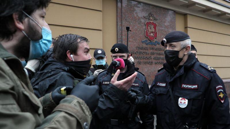 Россия: в Москве на пикетах против произвола полиции задержали более 20 человек
