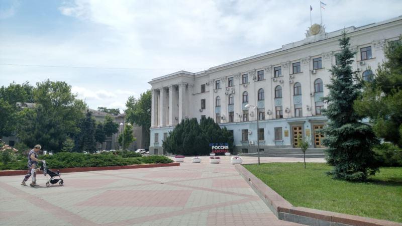 Главу российского Госкомцен Крыма отправили в отставку