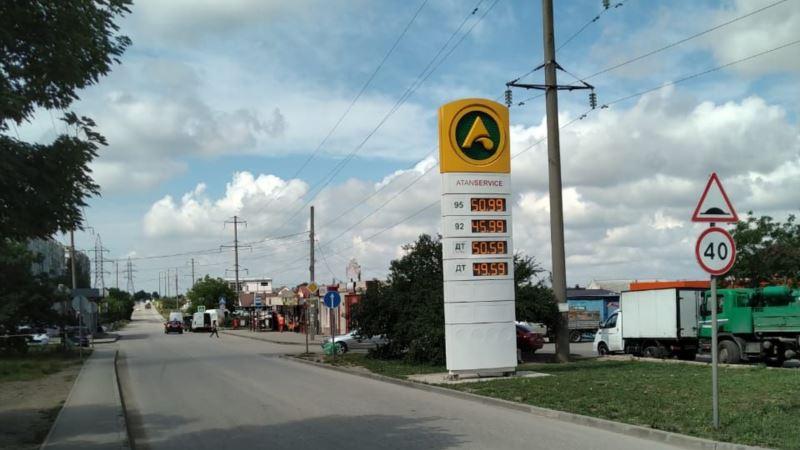 В Крыму третий раз за месяц поднялись цены на бензин