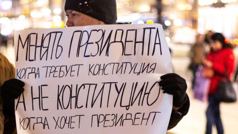 Россия: почти 200 муниципальных депутатов выступили против путинских поправок к Конституции