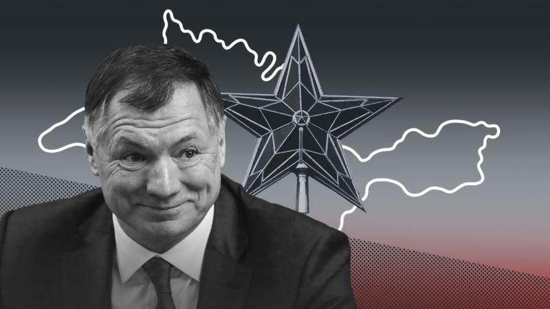 Российский «куратор» Крыма собирается приехать на полуостров с проверкой