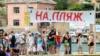 «Еще один шаг к сезону»: в Ялте открываются кафе и рестораны