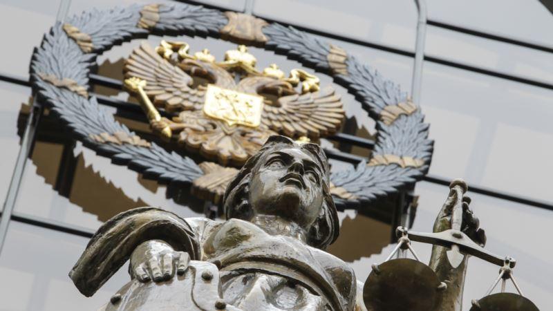 На следующей неделе в Москве ожидается рассмотрение апелляции по делу крымчанина Яцкина