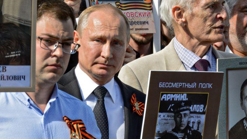 Россия: власти изолировали ветеранов, которые будут смотреть парад вместе с Путиным
