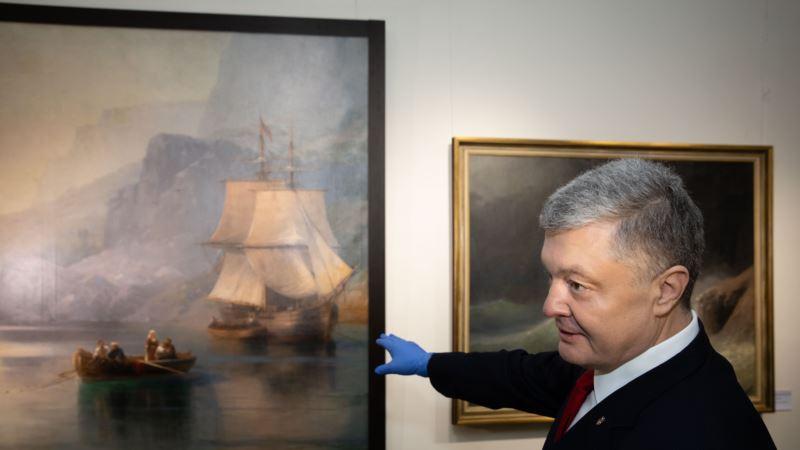 Следователи ГБР объявили Порошенко подозрение