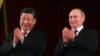 США запретят полеты самолетов из Китая с 16 июня