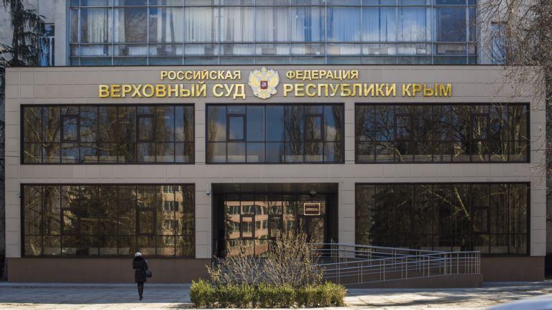 Суд в Крыму оставил под арестом обвиняемых в подготовке «теракта на рынке»