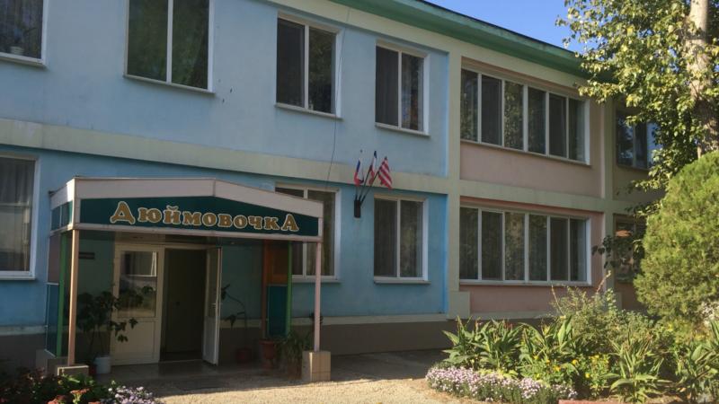 В Крыму детские сады начнут работать в обычном режиме с 15 июня – власти