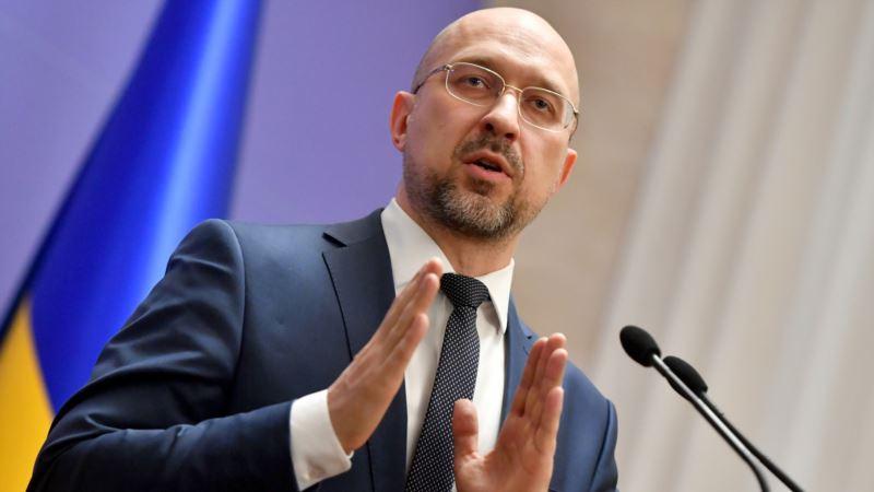 Премьер-министр Украины: «Возобновления подачи воды в Крым в повестке дня нет»