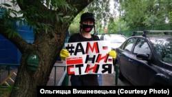 У администрации Путина задержали троих человек за пикеты в поддержку крымских татар и активиста Котова