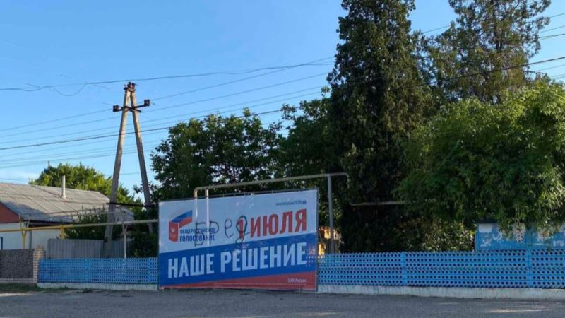 В Крыму на российских плакатах о путинском референдуме написали «бред» и  «позор» (+фото)