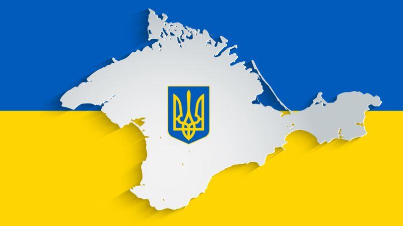 «Крым – это Украина». В Киеве презентовали интернет-проект с архивными материалами