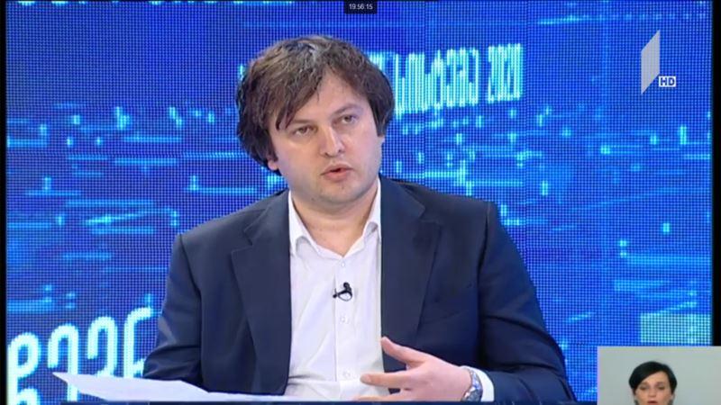 Грузия: дату парламентских выборов могут перенести из-за коронавируса