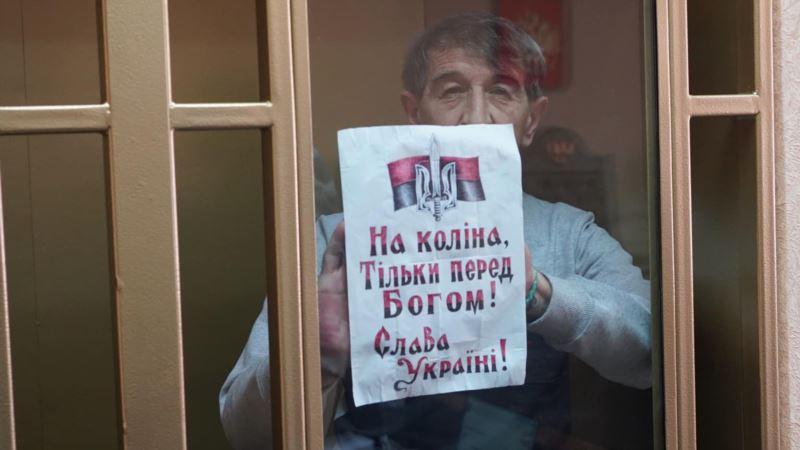 Российский суд удалил крымчанина Приходько с заседания по его делу за оскорбление сотрудника ФСБ