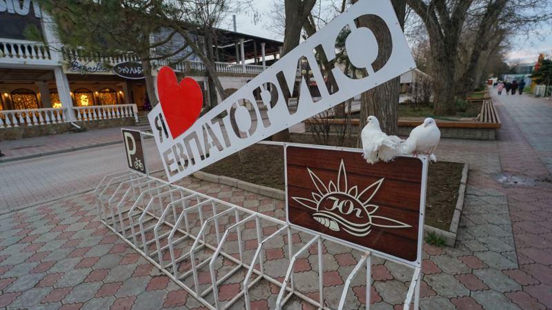 Жителям Евпатории предложили придумать логотип и слоган города