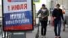 Число инфицированных коронавирусом COVID-19 в России не снижается