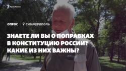 Голосование по поправкам в Коституцию России – такая же имитация, как с «крымским референдумом» в 2014 году – Чубаров