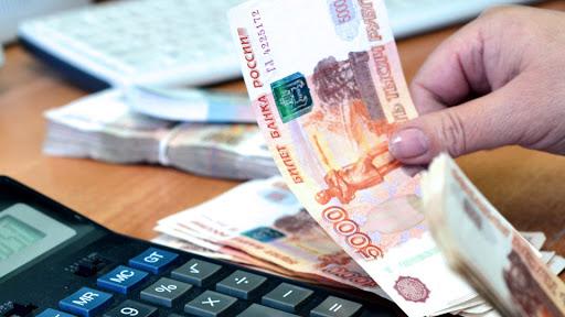 Новые выплаты и компенсации 2020