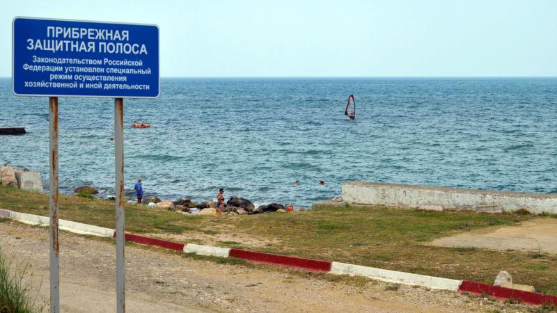 Власти Крыма угрожают штрафами владельцам водного транспорта