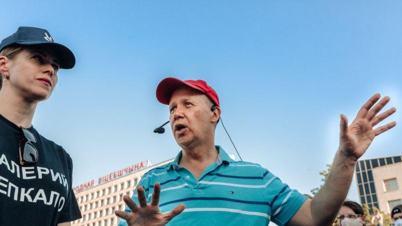 Беларусь: экс-кандидат на пост президента выехал из страны, опасаясь ареста