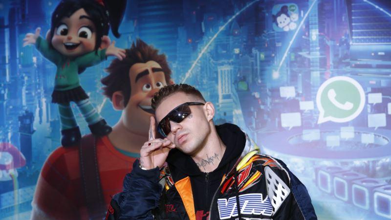 В Киеве суд отменил решение СБУ о запрете на въезд в Украину российскому рэперу Элджею