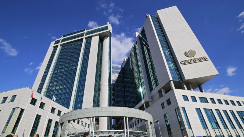 Россия: Сбербанк не стал увольнять сотрудника после обвинений его в харассменте