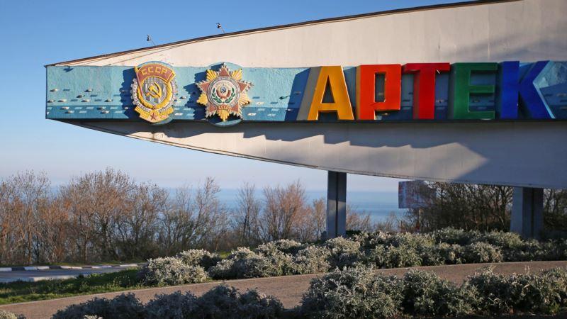 Жительница Санкт-Петербурга продавала фальшивые путевки в  «Артек» – Следком
