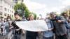 Россия: во Владивостоке появилось граффити в поддержку Фургала (+фото)