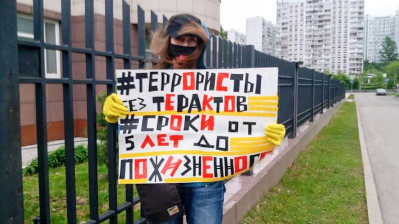 В Москве провели одиночные пикеты в поддержку крымских политзаключенных