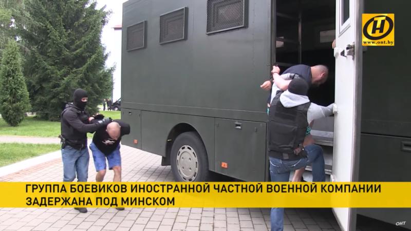 Тихановский, Статкевич и бойцы ЧВК проходят в Беларуси по одному делу