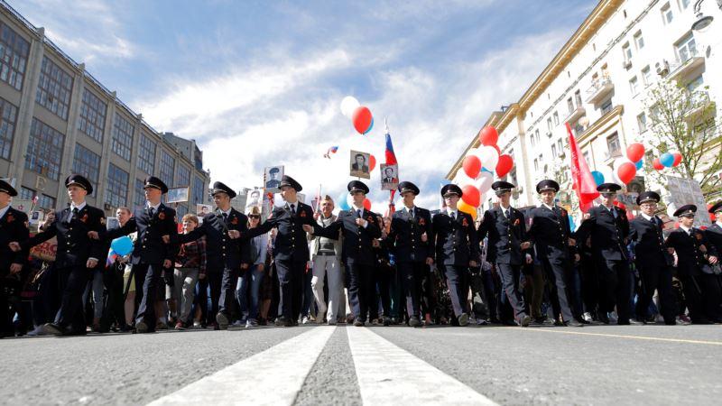 В России отменили шествие «Бессмертного полка» 26 июля