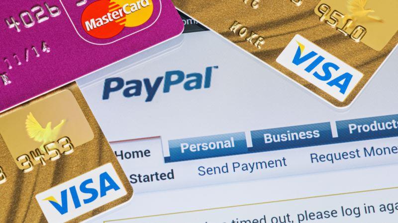PayPal прекратит внутренние переводы и платежи в России