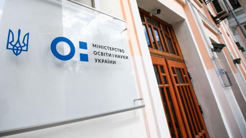 Киев показал, как выглядит бесплатное обучение студентов из Крыма и ОРДЛО (+видео)