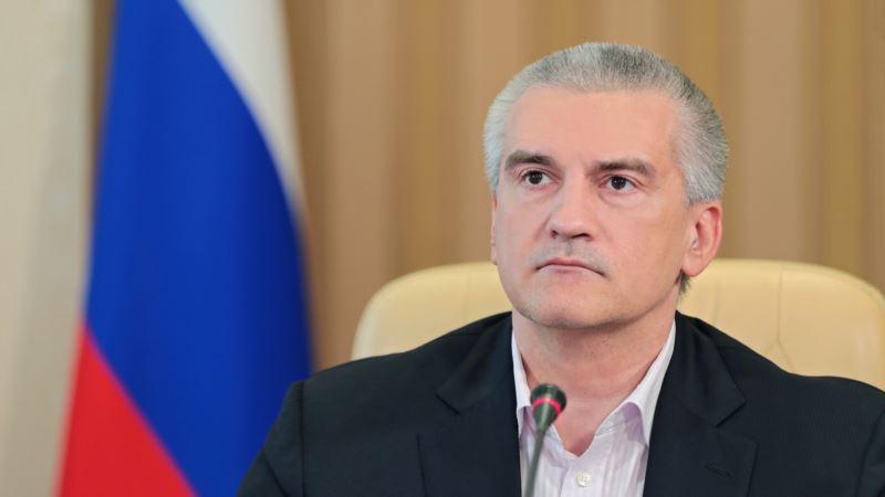 Аксенов сообщил о более чем 20 сотрудниках администрации Ялты, заболевших коронавирусом