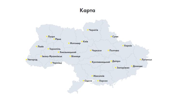 В «Райффайзен Банк Аваль» извинились за карту Украины без Крыма