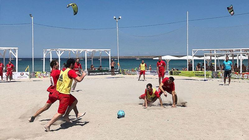 В Крыму прошел турнир по пляжному футболу, победила команда из Симферополя