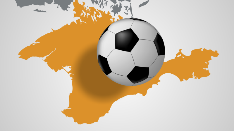 Футбол в Крыму: матч 18-го тура закончился ничьей
