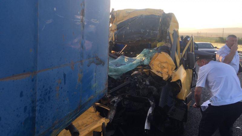 Смертельное ДТП с микроавтобусом на трассе «Таврида»: в Крыму возбудили дело