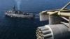 В Херсонской ОГА прокомментировали заявления о возможном вторжении России из Крыма