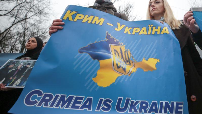 В Киеве представили единый государственный подход к деоккупации Крыма