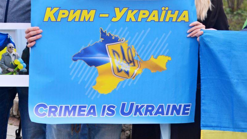 В Киеве согласовали план информационной работы по Крыму