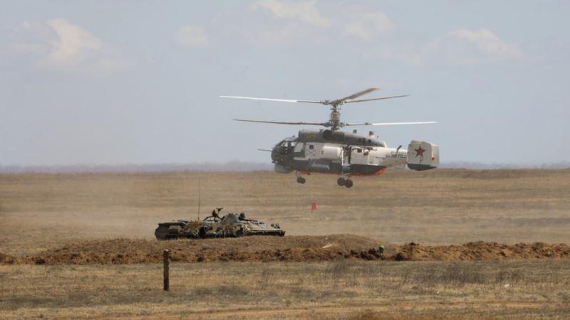 В Киеве обсудили проблему милитаризации Крыма