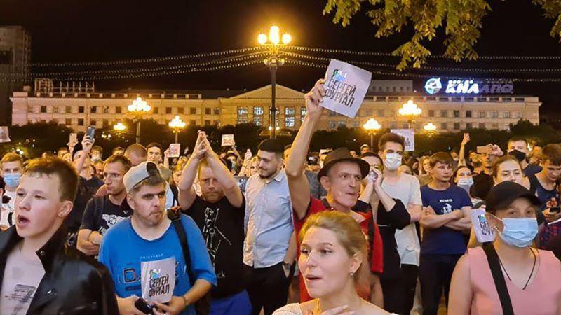 Россия: четвертый день продолжаются акции в поддержу хабаровского губернатора Фургала