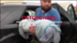 Митрополит ПЦУ Епифаний призвал молиться за «освобождение оккупированного Крыма»