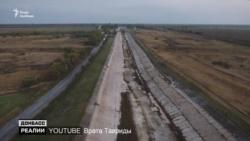 Наев: в ВСУ сейчас не видят угрозы вторжения России из Крыма, но разведку усилили