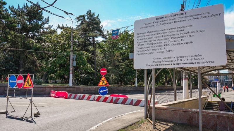 Ремонт дорог в Симферополе: российский вице-премьер Крыма раскритиковал работу «Крымавтодора»