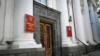 Севастополь: главу отделения российской партии «Родина» не допустили к выборам