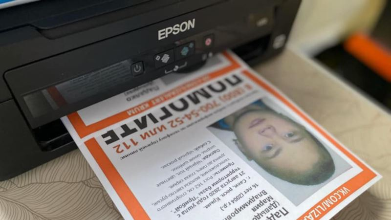 В Крыму нашли пропавшую школьницу из Башкортостана – Следком