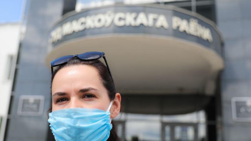 Беларусь: Тихановская заявила, что «приняла решение», и уехала в неизвестном направлении